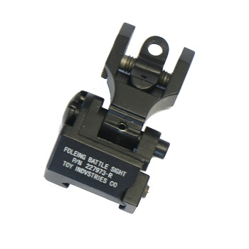Ares Troy Type Rear Sight - Black