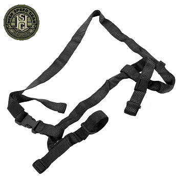 HSGI ® Tactical Sling - Black