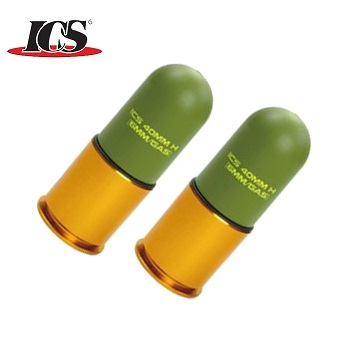 ICS 40mm Lightweight BB-Shower / Rubber Head Granate - 70rnd (2er Set)
