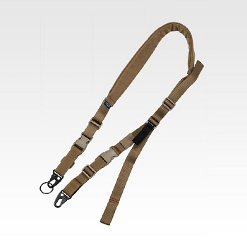 Marui Quick Adjust 1/2 Point Sling - Coyote