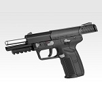 Marui FN 5-7 Five-seveN GBB - Black